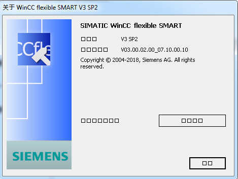 WinCC Flexible Smart V3 Download, Install With SP1, SP2