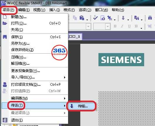 Siemens Smart Line HMI - How to Download, Backup, Restore a Program